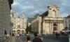 P0351 Dijon St. Michel