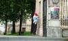 P0635 baskischer Polizist in Gala-Uniform