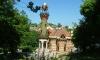 P0743 Comillas, El Caprichio von Antoni Gaudi