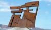 P0824 Gijon, moderne Kunst