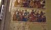 P0911 Wandmalerei in der Kathedrale von Mondoñedo